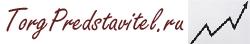 Торговый представитель - сайт для торговых представителей ТоргПредставитель.ру